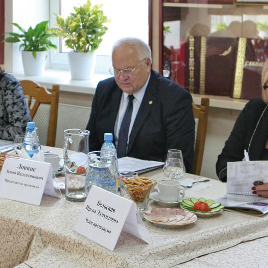 Morgunova Elena Mikhailovna, Deputy Chairman of the Presidium. Lovkis Zenon Valentinovich, Chairman of the Presidium. Belskaya Irena Edmundovna, member of the Presidium.