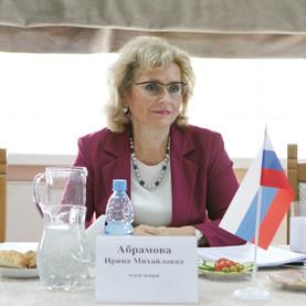 Абрамова Ирина Михайловна