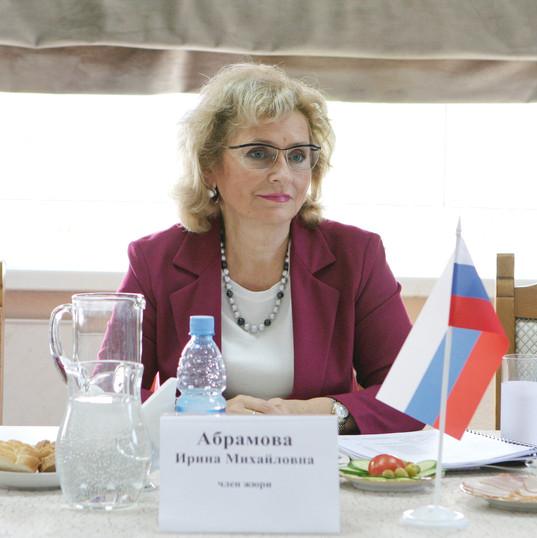 Abramova Irina Mikhailovna