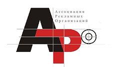 logo-aro-d181d182d0b0d0bdd0b4d0b0d180d18