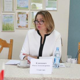 Климович Ольга Александровна