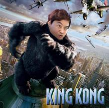 Kong Lam