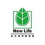 new-life-logo.png