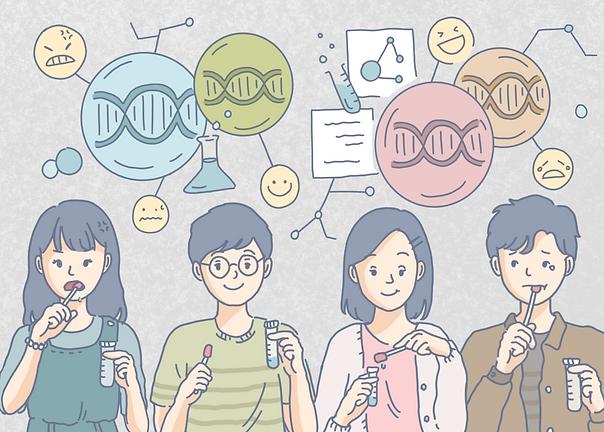 精神健康:基因與情緒篇.png