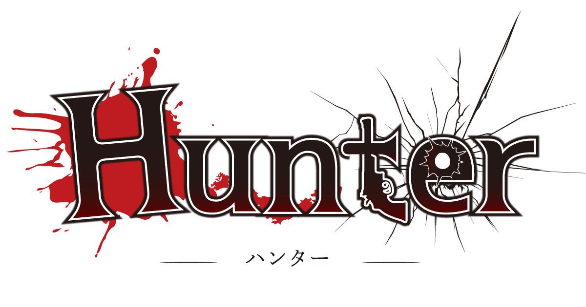 一次創作 | Hunter