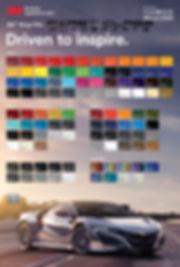 3M Wrap Film Series 2080 Chrome Poster.j