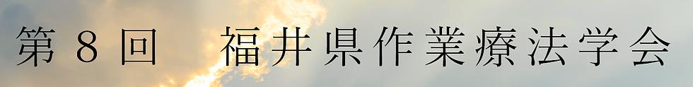 トップロゴ.png
