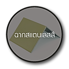 icon-product-03.png