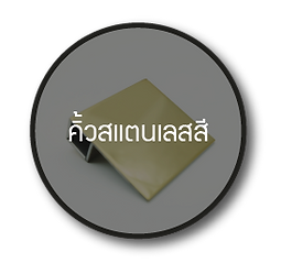 icon-product-04.png