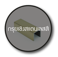 icon-product-02.png