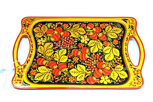 Bandeja Floral Quadrada Amarela