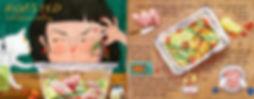 Recipe - Roasted Chicken Wing
