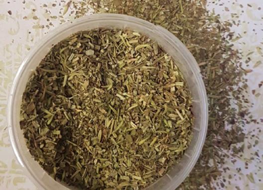 Herbs De Provence 20g