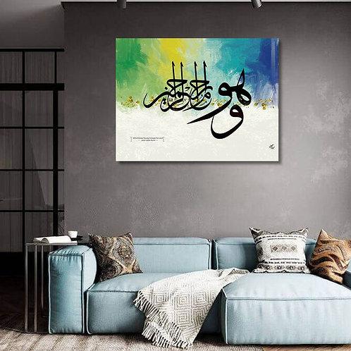 Wa Howa Arhamur Rahemeen