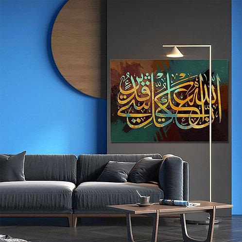 Innallaha Ala Kulli Shayin Qadeer