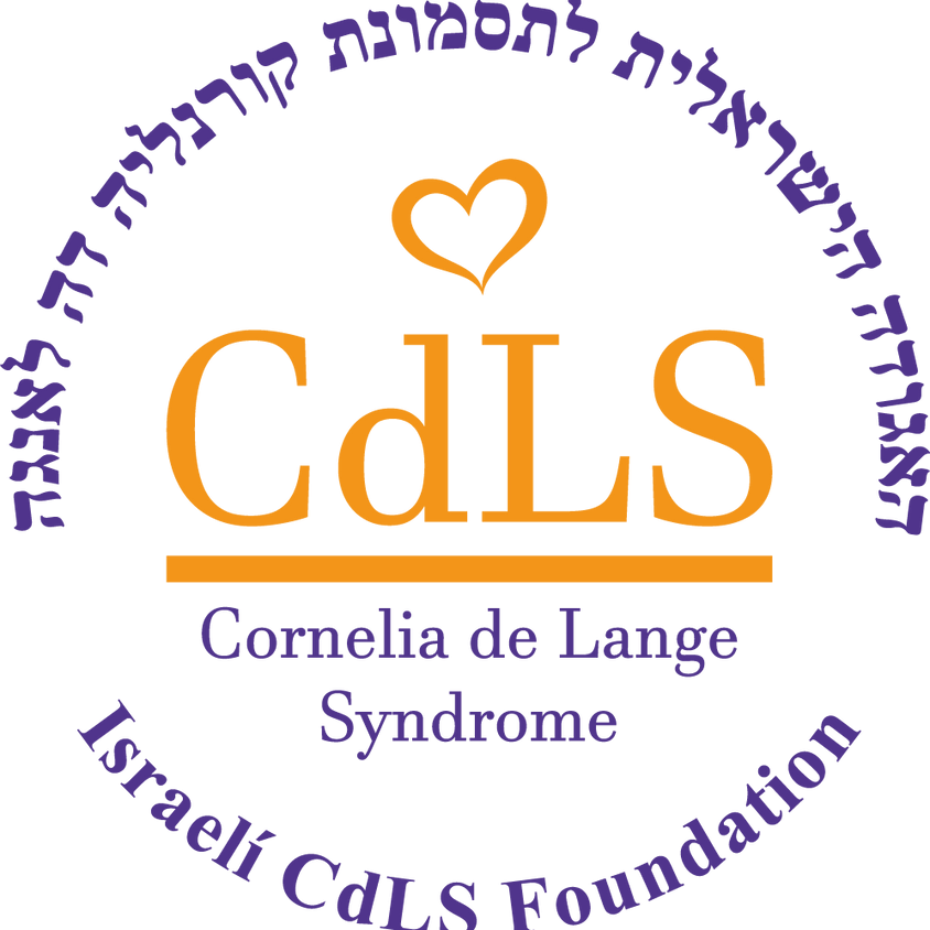 1st Israeli conference on the CdLS syndrome