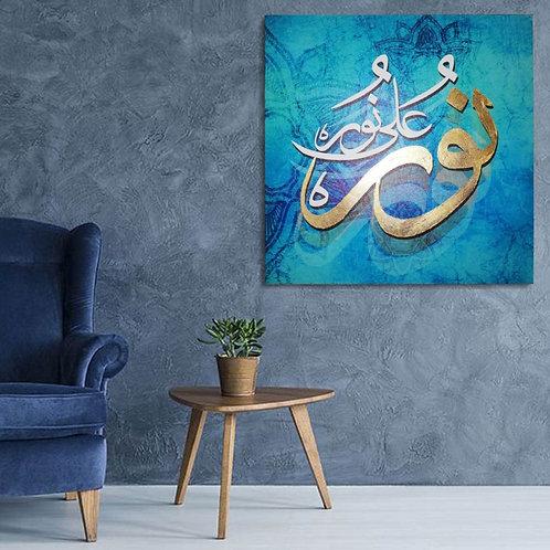 Noor Ali Noor