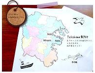 「はま太郎」取扱店マップ
