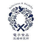 denshoku_logo.jpg