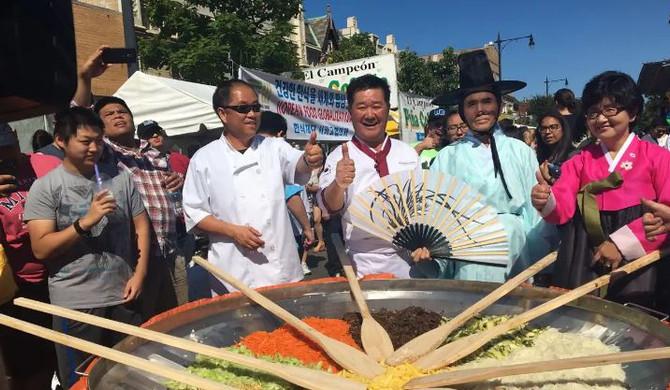 Chicago Korean Festival