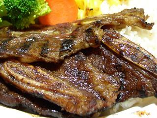 Grilled Beef Galbi (Korean BBQ) | 11.99