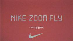 Nike_Running 글로벌