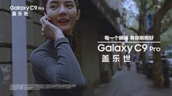Galaxy_C9pro_Drama