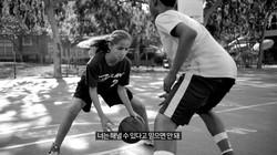 NIKE_BasketBall