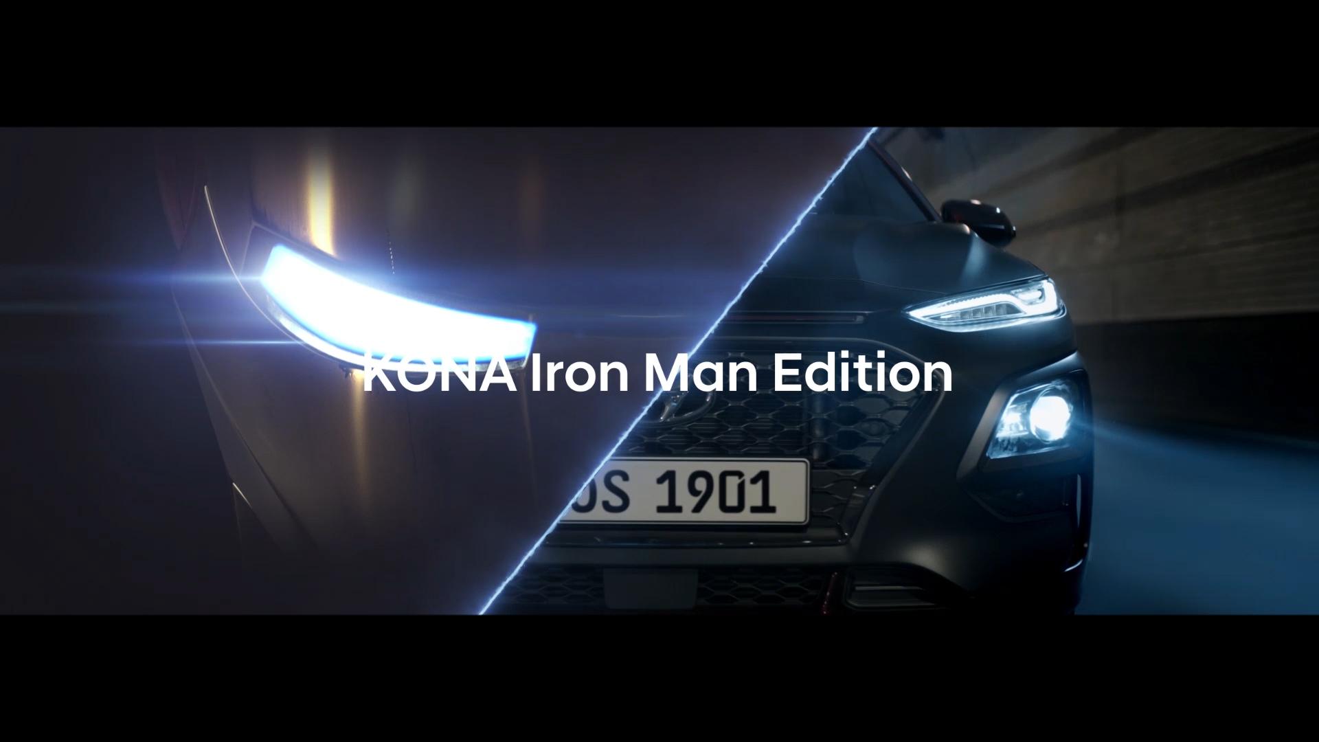 Kona_IronMan_Edition