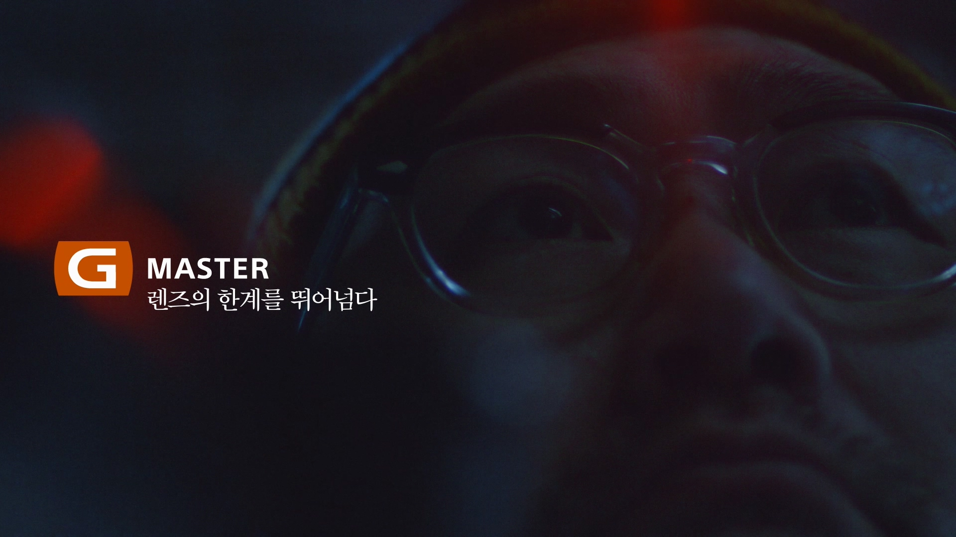 Sony GMaster 천체편 60s