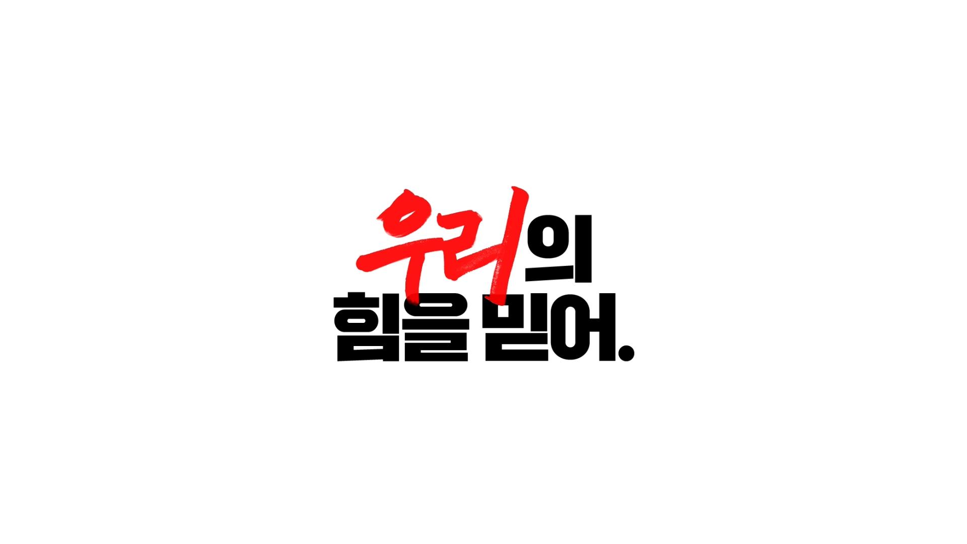 Nike_ENABLEMENT HUB_종합편