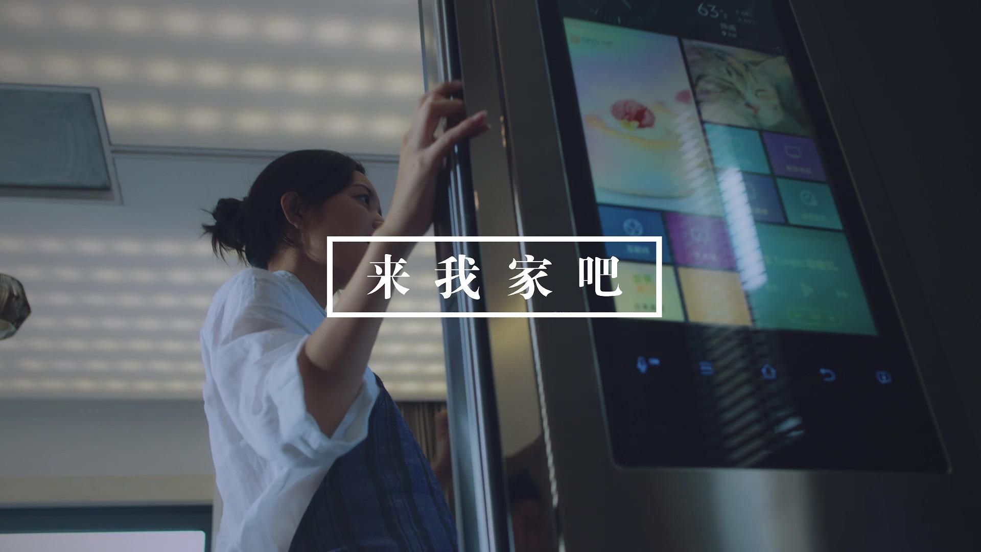삼성통합가전_냉장고편