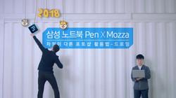 삼성 노트북 Pen X Mozza