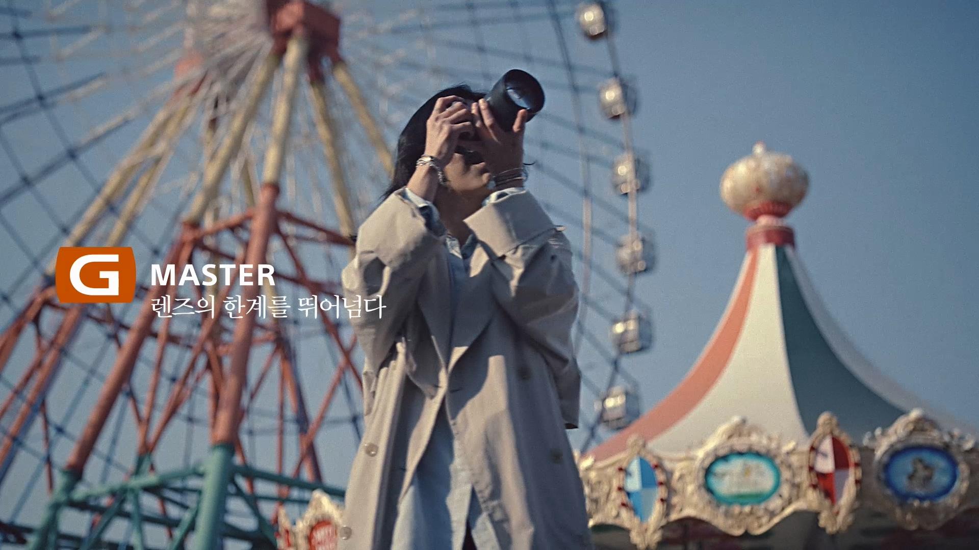 Sony GMaster 패션편 60s