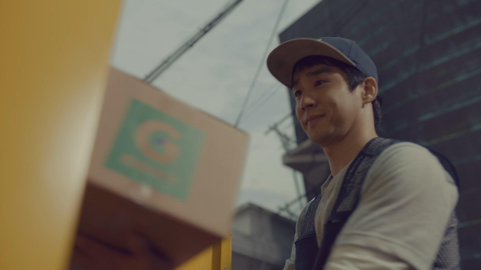 Gmarket_Smilebox_Delivery