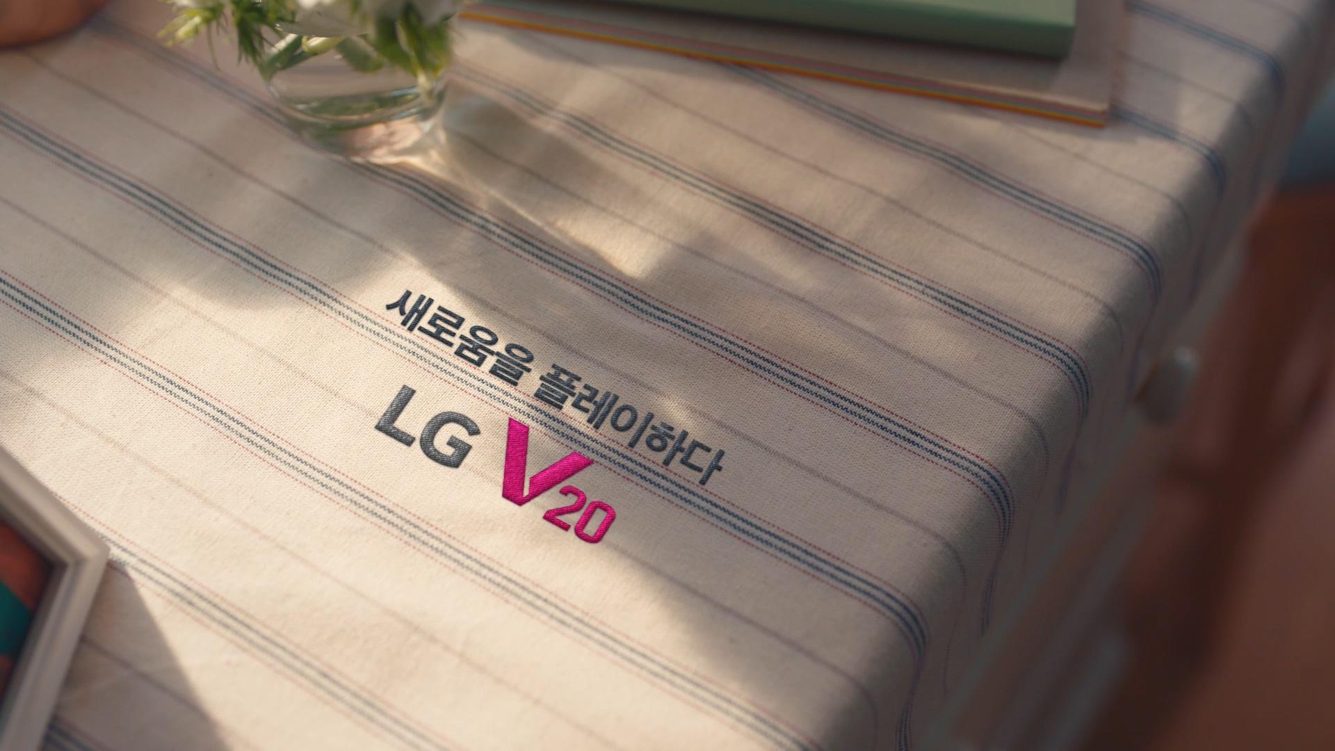 LG_V20