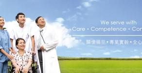 【CleAIR進駐百本】攜手打造貼心醫護服務及健康咨詢