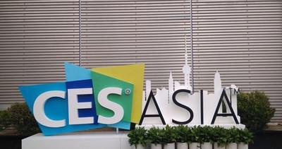 【雙強聯手】蘇寧 X Airgle 上海CES Asia 2018