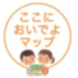 kosapo_koko_icon.jpg