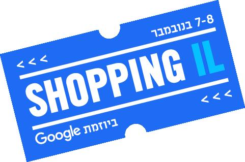 ShoppingIL2018.png