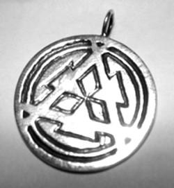 Lorin pendant