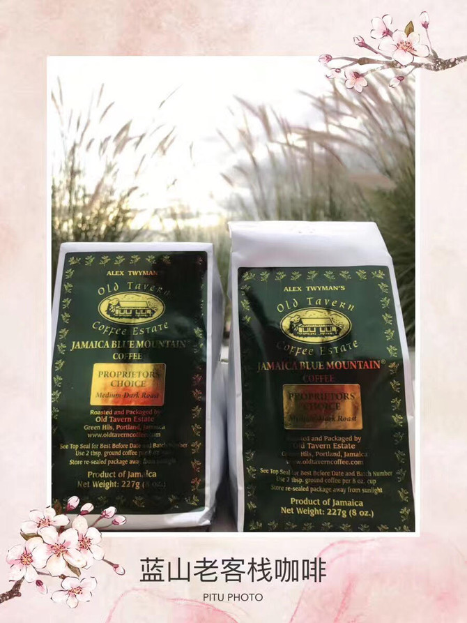 牙买加梦之旅公司总代理蓝山老客栈咖啡