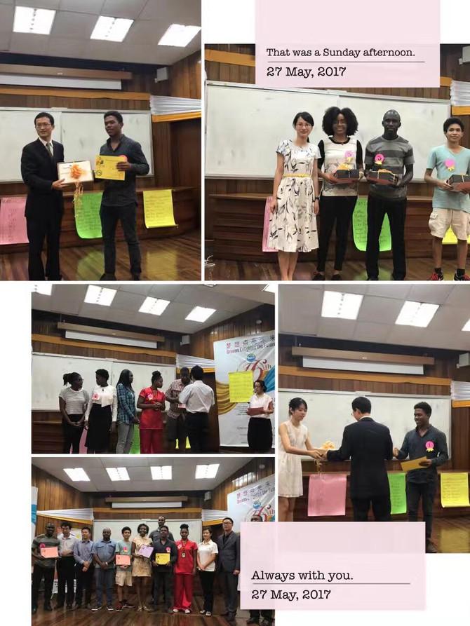 """加勒比梦之旅旅游公司赞助牙买加MONA校区""""汉语桥""""活动"""
