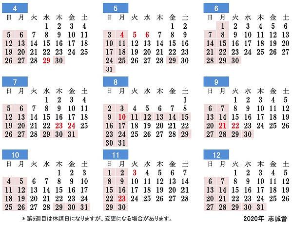 スクリーンショット 2020-04-25 18.25.28.jpg