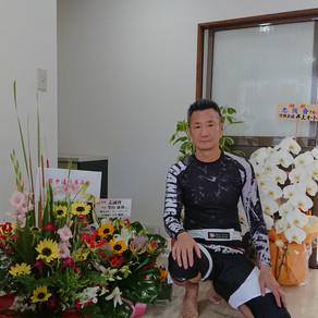 大田区萩中にキックエクサ空手道場 オープン!! 沢山の方々からお花や送りもを頂き 改めて、身が引き締まる思いです。