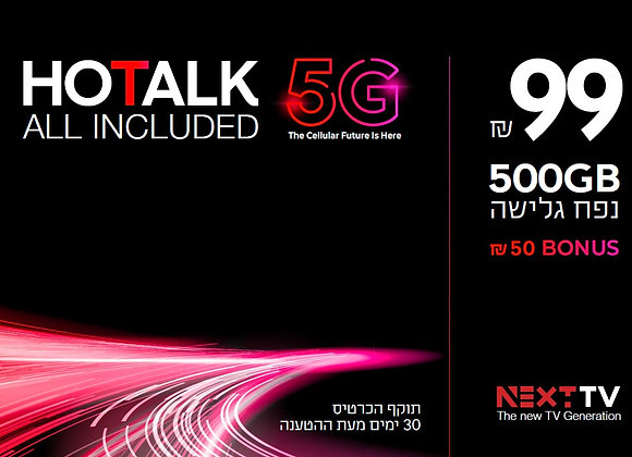 HOTALK All include 99 5G
