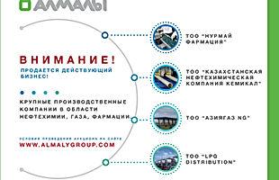 almaly_group15.jpg