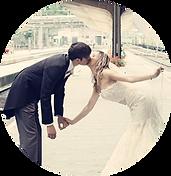 les mariés de Vannes