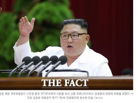 """北 김정은, 시진핑에 위문 서한…""""시련 나누고 싶어"""" 바둑이포커"""