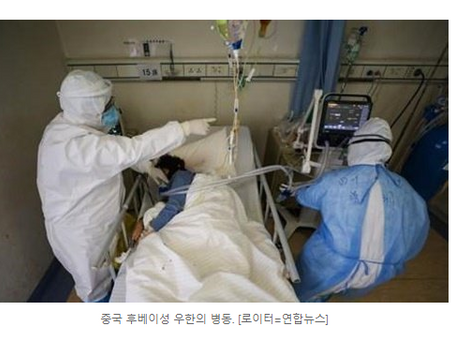 완치 뒤 집에만 있었는데···10일만에 다시 '양성'된 中환자 왜 바둑이사이트